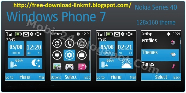 Free download with mediafire link: Phone software