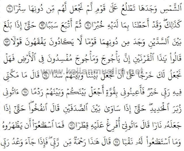 Surat Al-kahfi Arab Latin 15
