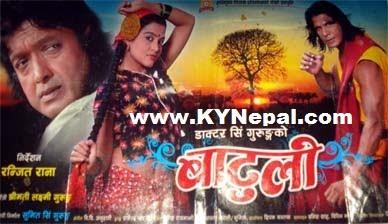 Batuli – Full Nepali Movie
