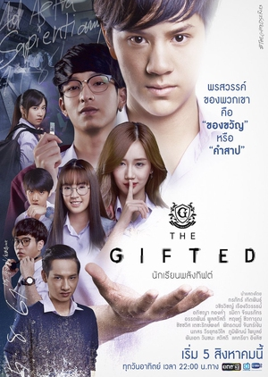 Download Film The Gifted (2018) Thailand Series (Subtitle