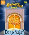 http://72jafry.blogspot.com/2014/04/dar-e-najaf-nohay-2010-to-2015.html