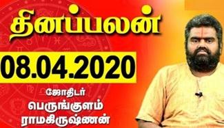 Raasi Palan 08-04-2020 | Dhina Palan | Astrology | Tamil Horoscope