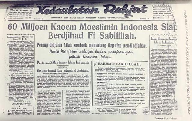 Hai Kalian yang Desak Fatwa MUI Dicabut Demi Ahok, Ingat Resolusi Jihad NU 1945!