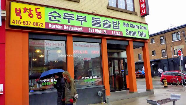 Buk-Chang-Dong-Soon-Tofu-KoreaTown-Toronto