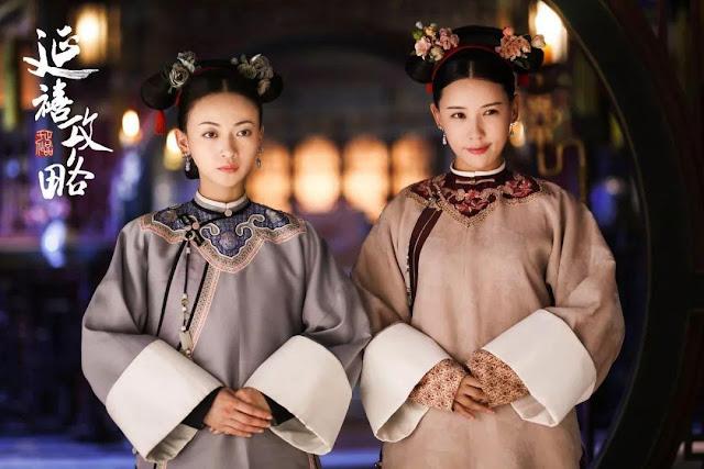 story of yanxi palace wu jinyan shi yufei