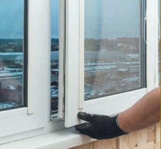 Как определить где поддувает окно