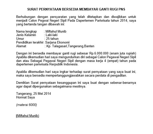 Contoh Surat Pernyataan Bersedia Membayar Ganti Rugi PNS