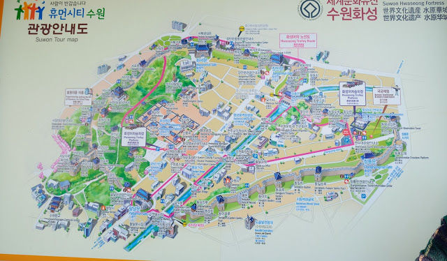 a photo of Suwon Hwaseong Fortress