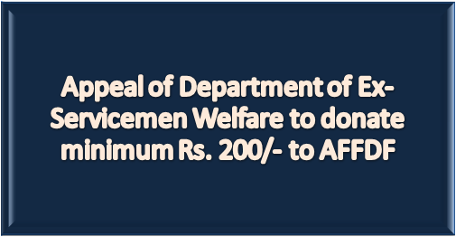 appeal-of-department-of-ex-servicemen-paramnews-affdf