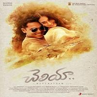 Cheliyaa Songs Download,Cheliyaa Mp3 Songs, Cheliyaa Audio Songs Download, Karthi Cheliyaa Songs Download,Cheliyaa 2017 Telugu movie Songs, Cheliyaa 2017 audio CD rips