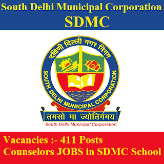 South Delhi Municipal Corporation, SDMC, Delhi, Counselor, freejobalert, Sarkari Naukri, Latest Jobs, sdmc logo