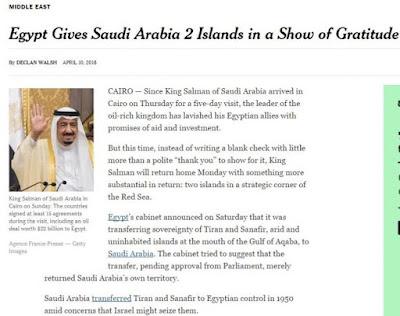 الملك سلمان لنيويورك تايمز: