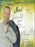 Kamal El Abdi-La Taille Samaka 2016