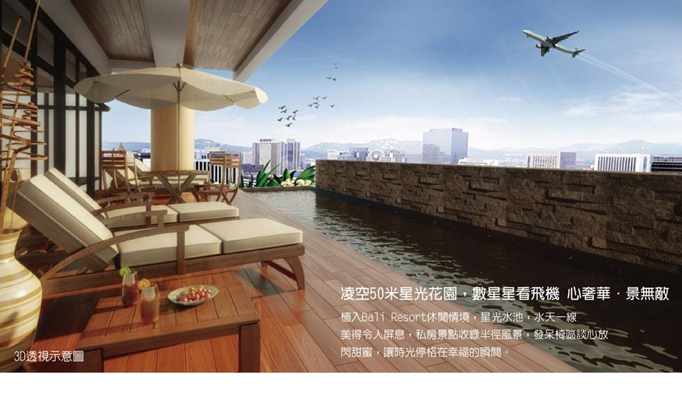 Ina房產投資,旅遊,吃喝札記: [小港區][新成屋]上銘-幸福悅