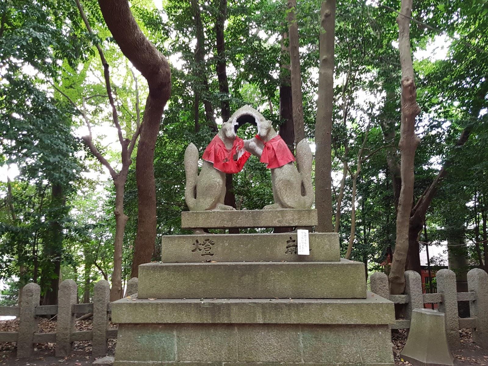 Fushimi Inari Kitsune