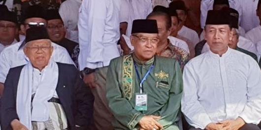 Said Aqil Dukung Wiranto Soal UU Terorisme Bisa Jerat Penyebar Hoax