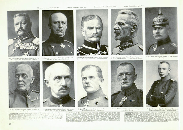 German Commandants on the front against Serbia and Romania - WW1 Information