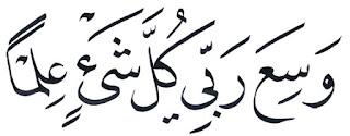تحميل خط النسخ بكافة أنواعه للفوتوشوب, naskh font download, Download Arabic fonts for Photoshop ,تحميل خطوط عربية للفوتوشوب