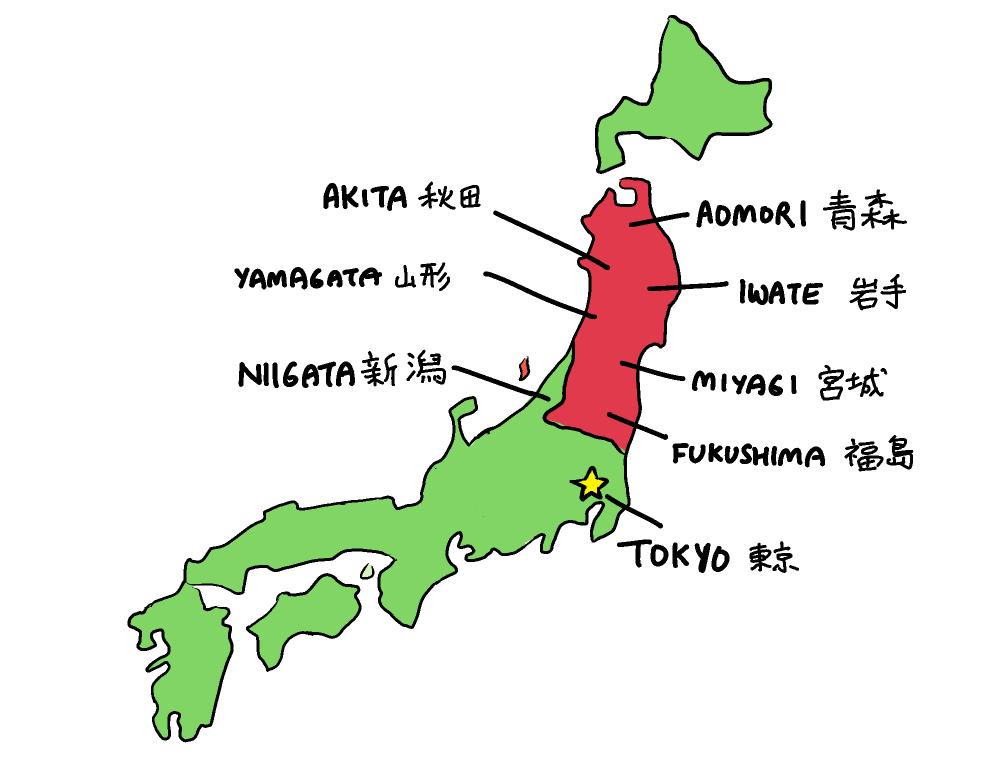 Evacomics Blog Cheap And Scenic Travel To Tohoku Region
