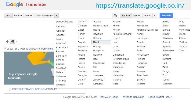 English TO Oriya Translation Online