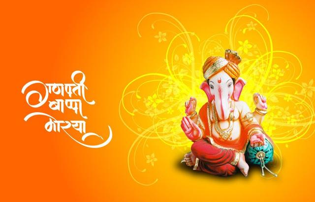 Ganpati Bappa Morya 2015 HD Images
