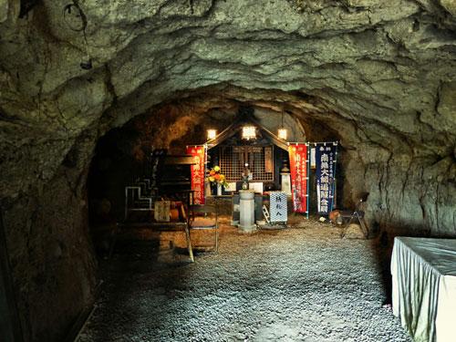 Inside Toganoo-san cave temple, Shodoshima.