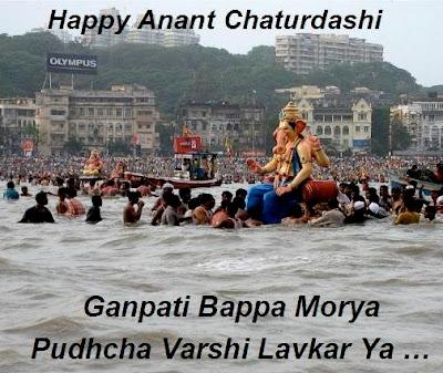 Happy-Ganesh-Chaturthi-in-Marathi