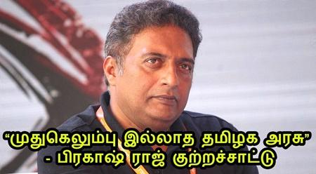 Prakash Raj slams TN govt