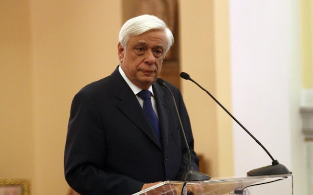Π. Παυλόπουλος: Το Κράτος Δικαίου βρίσκεται σε μια φάση παρακμής όχι μόνο στην Ελλάδα αλλά και διεθνώς....