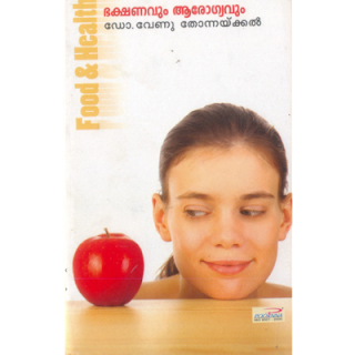 Bhakshanavum Aarogyavum - Health Tips