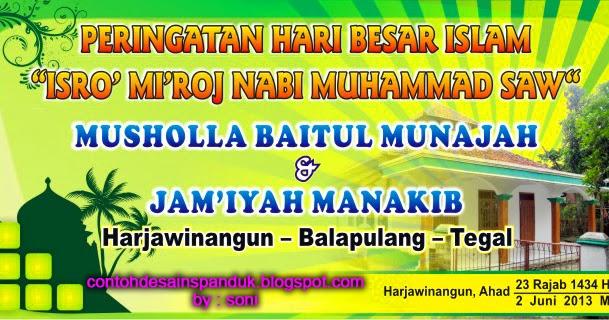 Sample Banner Background Panggung Isro Miroj  Contoh