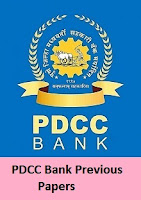 PDCC Bank Sipahi Previous Papers