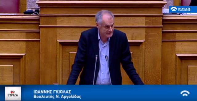 Γιάννης Γκιόλας: Το πολυνομοσχέδιο που ψηφίσαμε αφετηρία για τον οδικό χάρτη εξόδου από την κρίση και την επιτροπεία( βίντεο)