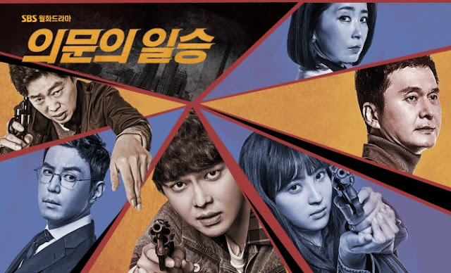 Download Drama Korea Doubtful Victory Batch Subtitle Indonesia