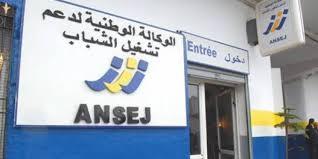 الوكالة الوطنية لدعم تشغيل الشباب ANSEJ