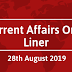 Current Affairs One-Liner: 28th August 2019