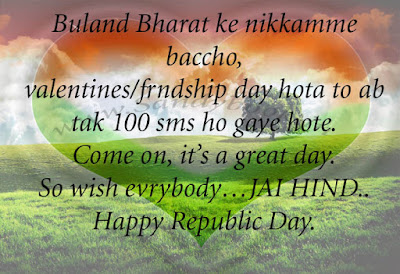 Happy Republic Day Shayari in Hindi English Punjabi 2017 – Latest Republic Day 2017 Shayari
