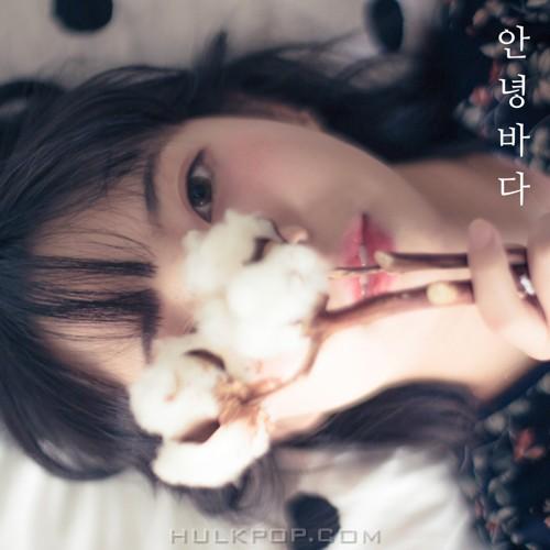 Bye Bye Sea (Annyeong Bada) – 괜찮아 봄이니까 – Single