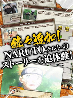 naruto shinobi collection shippuranbu apk naruto shinobi collection shippu ranbu apk naruto shinobi collection apk naruto rpg apk offline naruto shinobi breakdown full character download game naruto shinobi collection download naruto shinobi collection mod apk download naruto shinobi shippuranbu