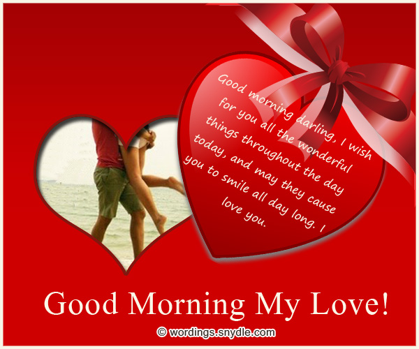 Love Msgs For Him Hd Photos Telugu: Romantic Good Morning Love Messages For Him-Her With