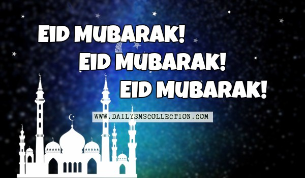 happy bakrid greetings