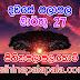 Lagna Palapala Ada Dawase  | ලග්න පලාපල | Sathiye Lagna Palapala 2019 | 2019-03-27