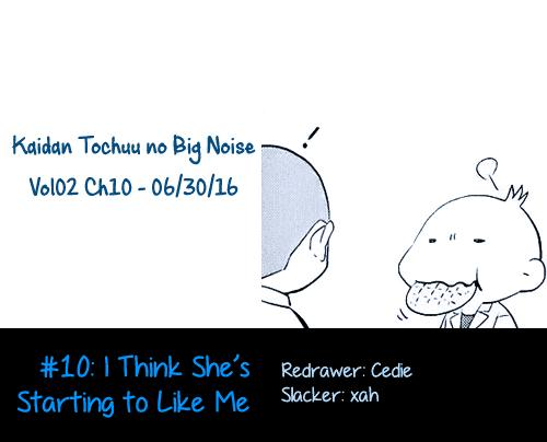 Kaidan Tochuu no Big Noise - Chapter 11