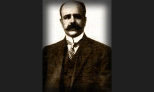 Francisco del Paso y Troncoso