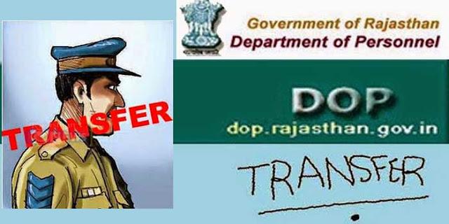 Jaipur, Rajasthan, Transfer, IAS, IPS, RAS, Transfer List, IAS Transfer,. DOP Jaipur