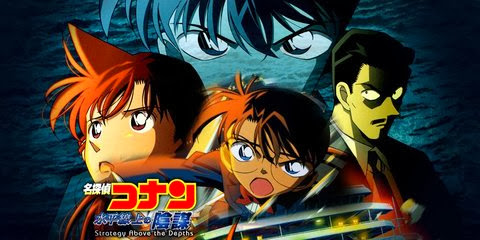 Detective Conan Movie 09: Strategy Above the Depths BD
