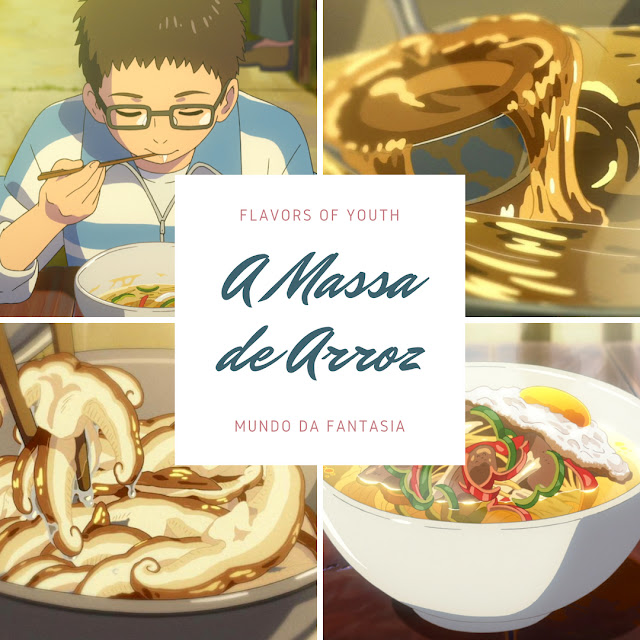 Poster-anime-Flavors-of-Youth-A-Massa-de-Arroz