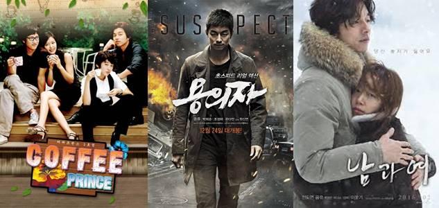 film gong yoo terbaru, film gong yoo terbaik
