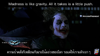 Batman The Dark Knight Quotes