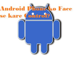 Android Face Control@myteachworld.com